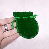 Мешочек бархатный, зелёный, 9*7см, фото 2