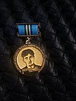 Медаль портрет.