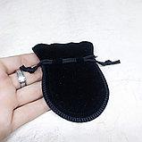 Мешочек бархатный, черный, 9*7см, фото 2
