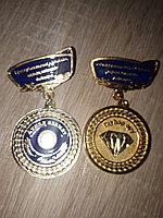 Медали индивидуальные