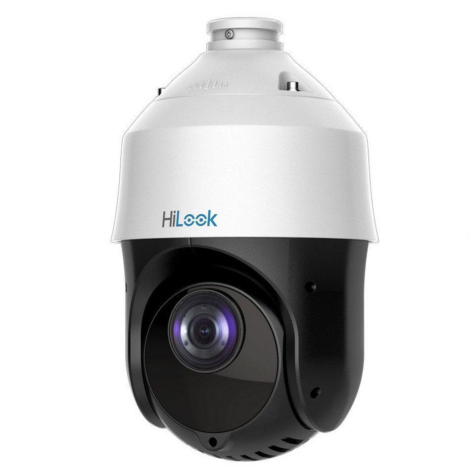 IP PTZ Позиционная камера HiLook 2МП PTZ-N4225I-DE