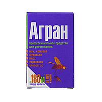 Агран, КЭ (50 мл в коробке)