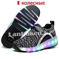 Светящиеся 1 колесные кроссовки ролики черные LED