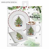 Переводки на посуду (холодная деколь) «Праздник у Елки», 12 х14 см 2