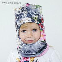 Шапка-шлем детская зимняя, размер 42-46 см, цвет серый, принт цветы ЗШ-11-41_М