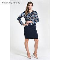 Платье женское 6867 цвет синий размер 48 рост 164