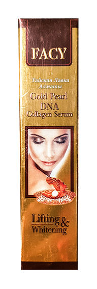 Омоложение кожи Золото Жемчуг ДНК Коллаген