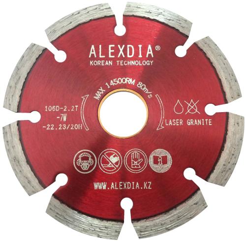 Алмазный диск по граниту (Laser)  цвет : красный   125D-2.2T-7.0W-22.23/20H