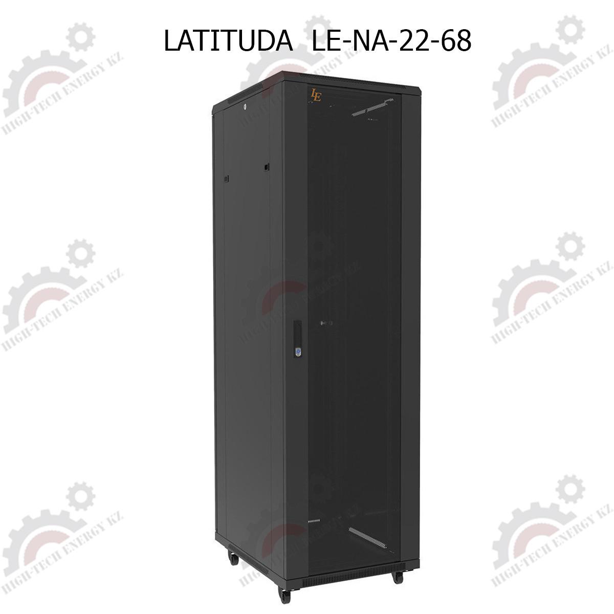 Шкаф серверный напольный LATITUDA 22U, 600*800*1075мм,цвет черный, передняя дверь стеклянная