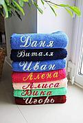 Полотенце именное с вышивкой