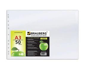 """Папка-вкладыш с перфорацией BRAUBERG """"Яблоко"""" А3, 45мкм, гладкие (50шт в упак.)"""