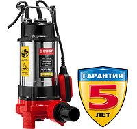 Насос фекальный погружной, ЗУБР НПФ-1100-Р, 1100 Вт, пропускная способность 245 л/мин.