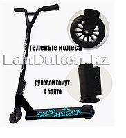Трюковой самокат с металлическим хомутом (диаметр колеса 100 мм) синий