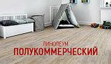 Полукоммерческий линолеум LG HAUSYS Palace PALP081-05, 2м Х 25м, фото 3