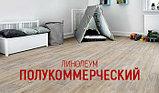 LG линолеум Palace PALP083-05, фото 2