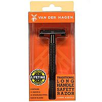 Van Der Hagen Long (двусторонняя бритва)