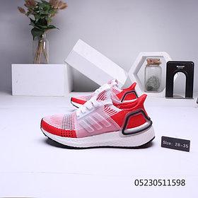 Детские кроссовки Adidas UltraBoost