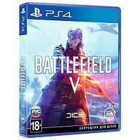 Видеоигра Battlefield V PS4