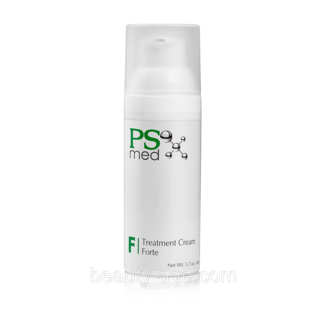 FORTE Крем от псориаза, атопического дерматита Forte