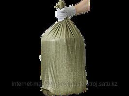 Мешок полипропиленовый хозяйственный, 55 х 95 см, 10 шт, серия MASTER, STAYER