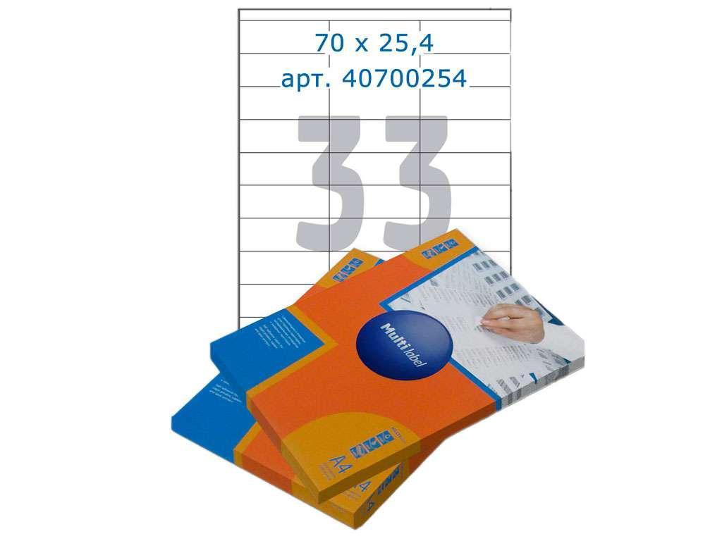 Этикетки самоклеящиеся Multilabel, А4, 70 х 25,4 мм., 33 шт/лист, 100 л.