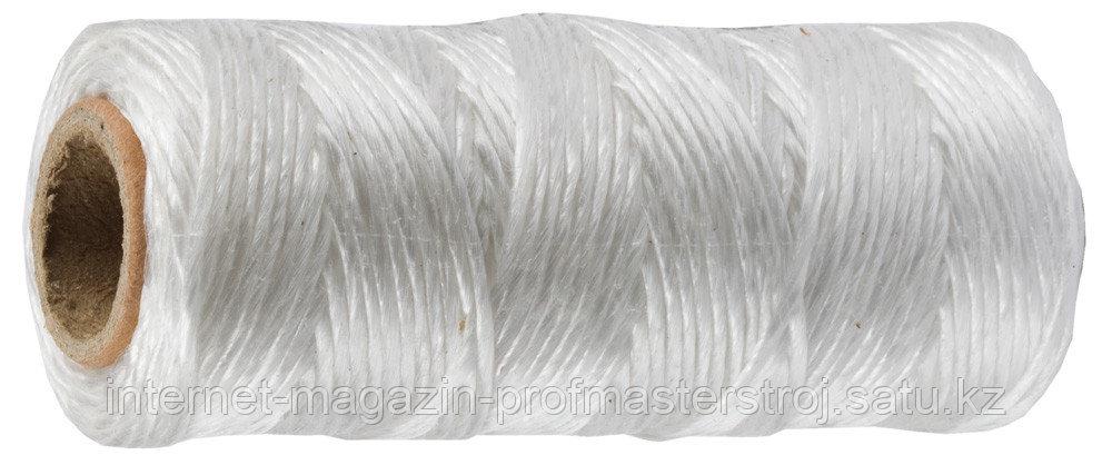 Шпагат полипропиленовый, белый, 60 м, 800 текс, серия STANDARD, STAYER