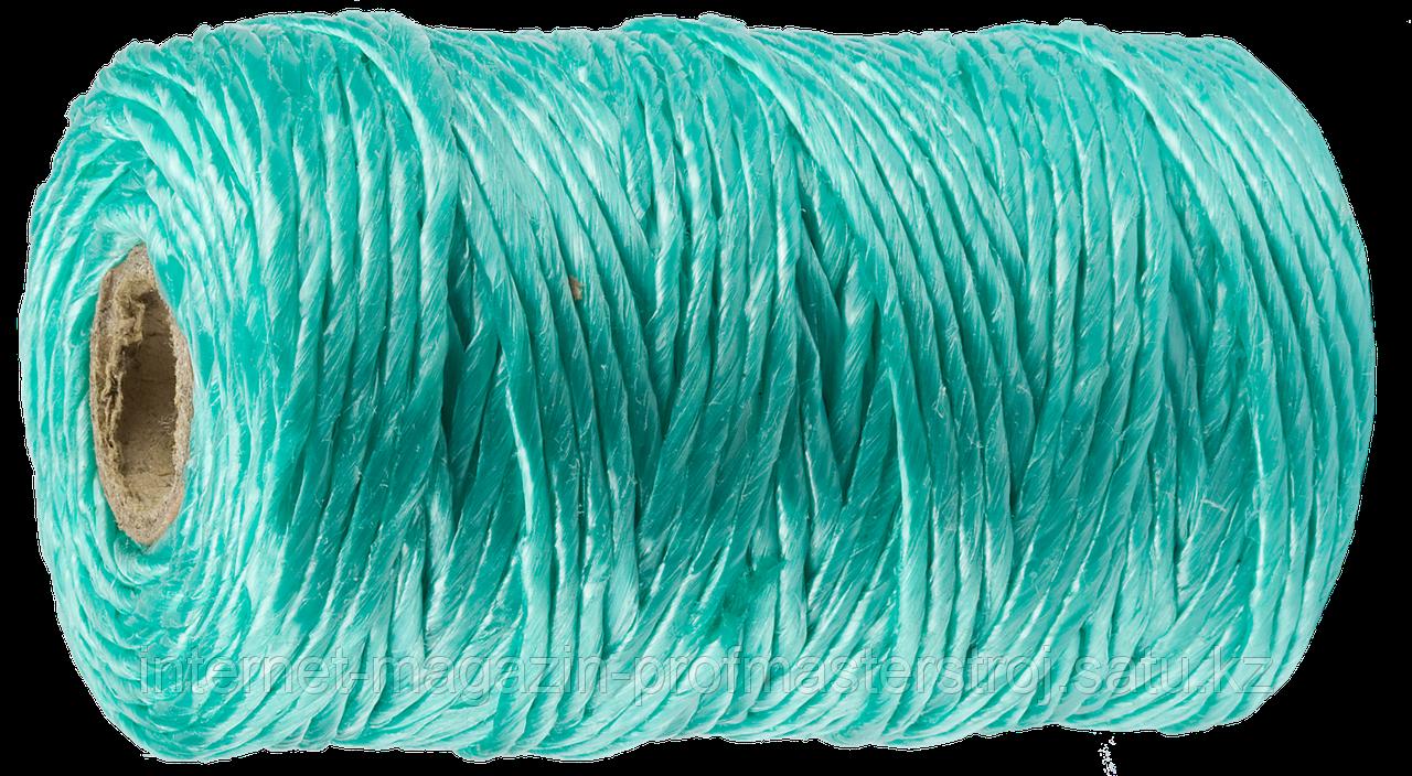 Шпагат полипропиленовый, зеленый, 110 м, 800 текс, серия STANDARD, STAYER