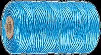 Шпагат полипропиленовый, синий, 500 м, 800 текс, серия STANDARD, STAYER