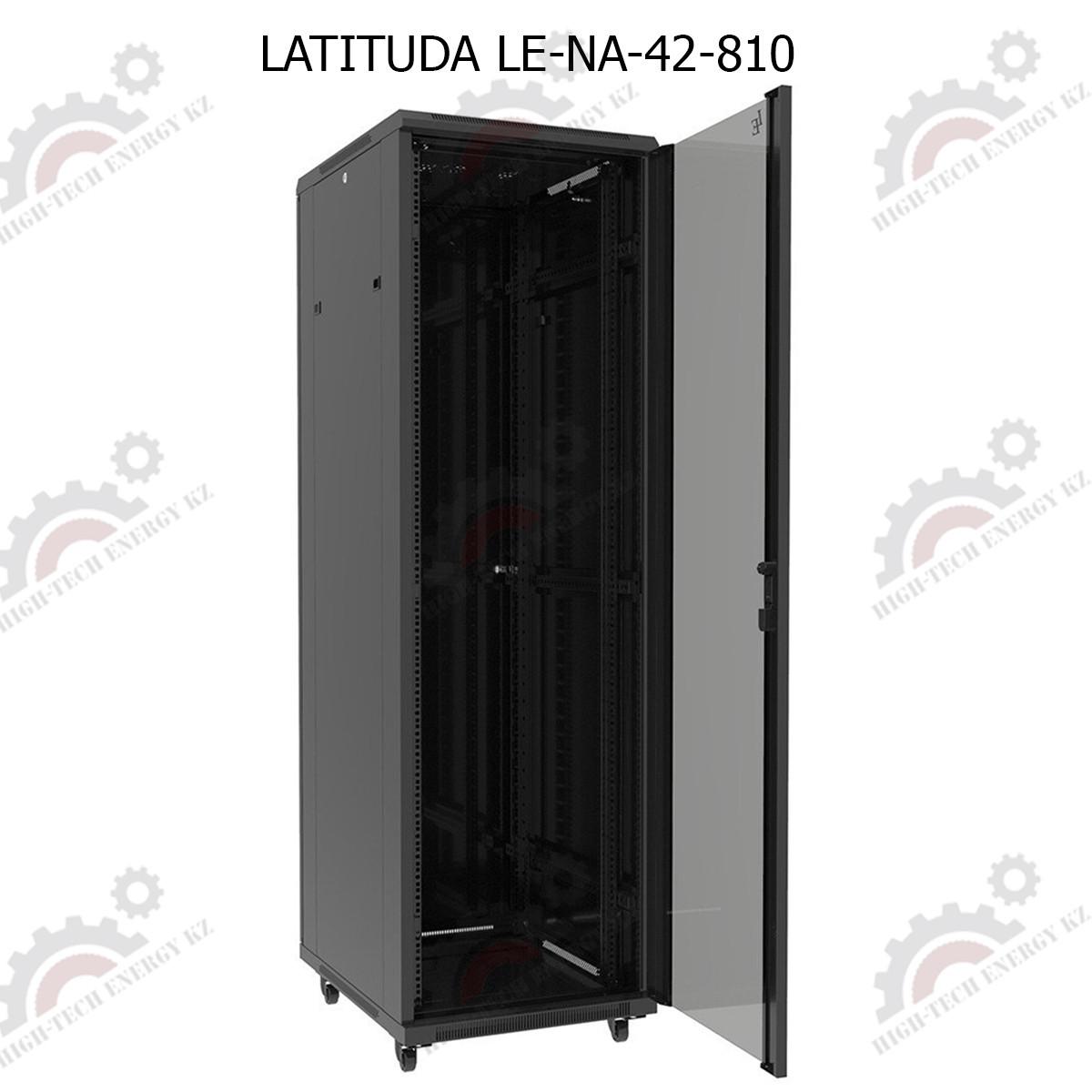 Шкаф серверный напольный LATITUDA 42U, 800*1000*1958мм, цвет черный, передняя дверь стеклянная