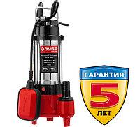 Насос ЗУБР фекальный погружной, 250 Вт, пропускная способность 150 л/мин, напор 7,5 м