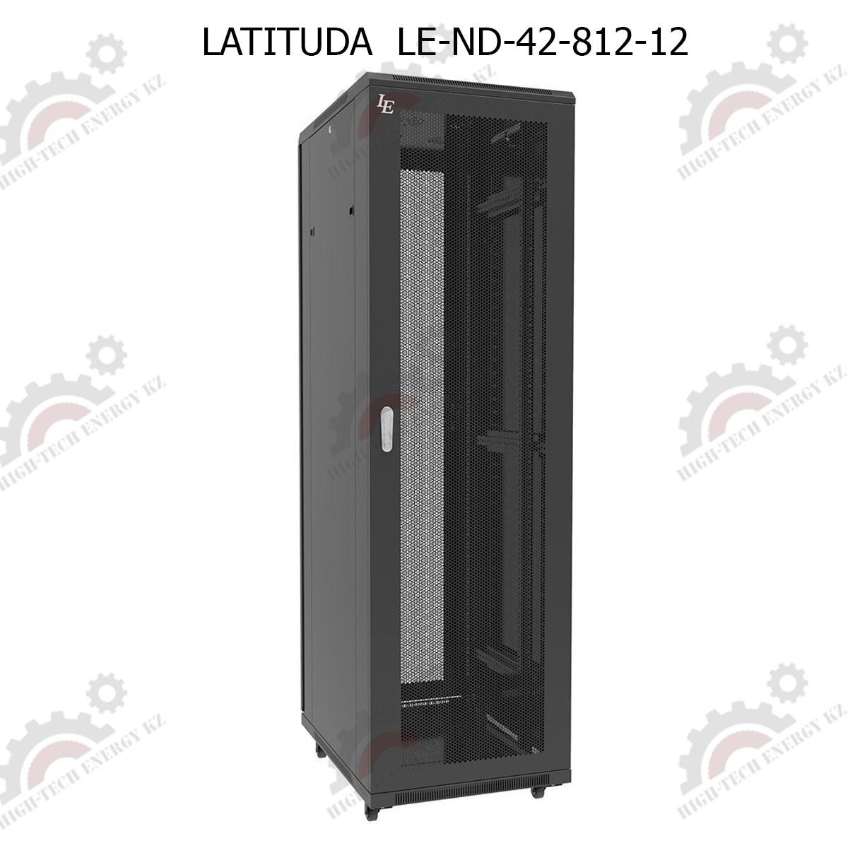 Шкаф серверный напольный 42U,800*1200*1958,двери передняя одностворчатая,задняя двухстворчатая перфорированные
