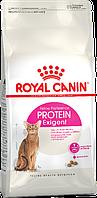 Royal Canin Protein Exigent сухой корм для кошек требовательных к количеству белка в корме
