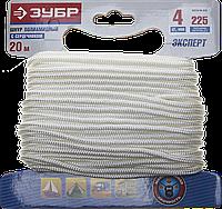 Шнур полиамидный, плетеный с сердечником, 4 мм x 20 м, серия «ЭКСПЕРТ», ЗУБР