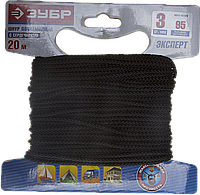 Шнур полиамидный, плетеный с сердечником, 3 мм x 20 м, черный, серия «ЭКСПЕРТ», ЗУБР