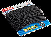 Шнур полиамидный, плетеный с сердечником, 6 мм x 20 м, черный, серия «ЭКСПЕРТ», ЗУБР