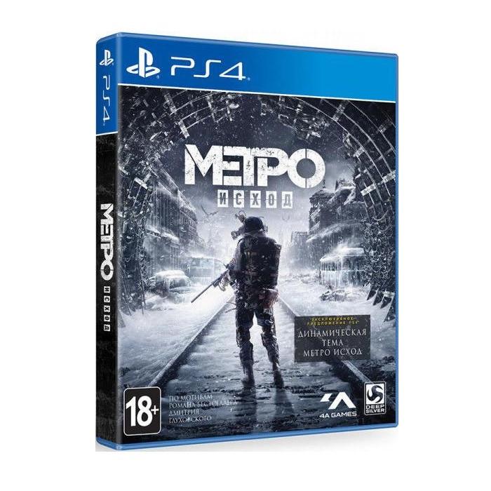 Видеоигра Metro Exodus PS4