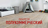LG линолеум Bright BR92101-01, фото 3