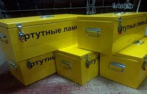 Контейнера для сбора и накопления ламп из солярия КРЛ СГ 1-30 с