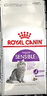 Сухой корм для кошек с чувствительным пищеварением Royal Canin Sensible 33