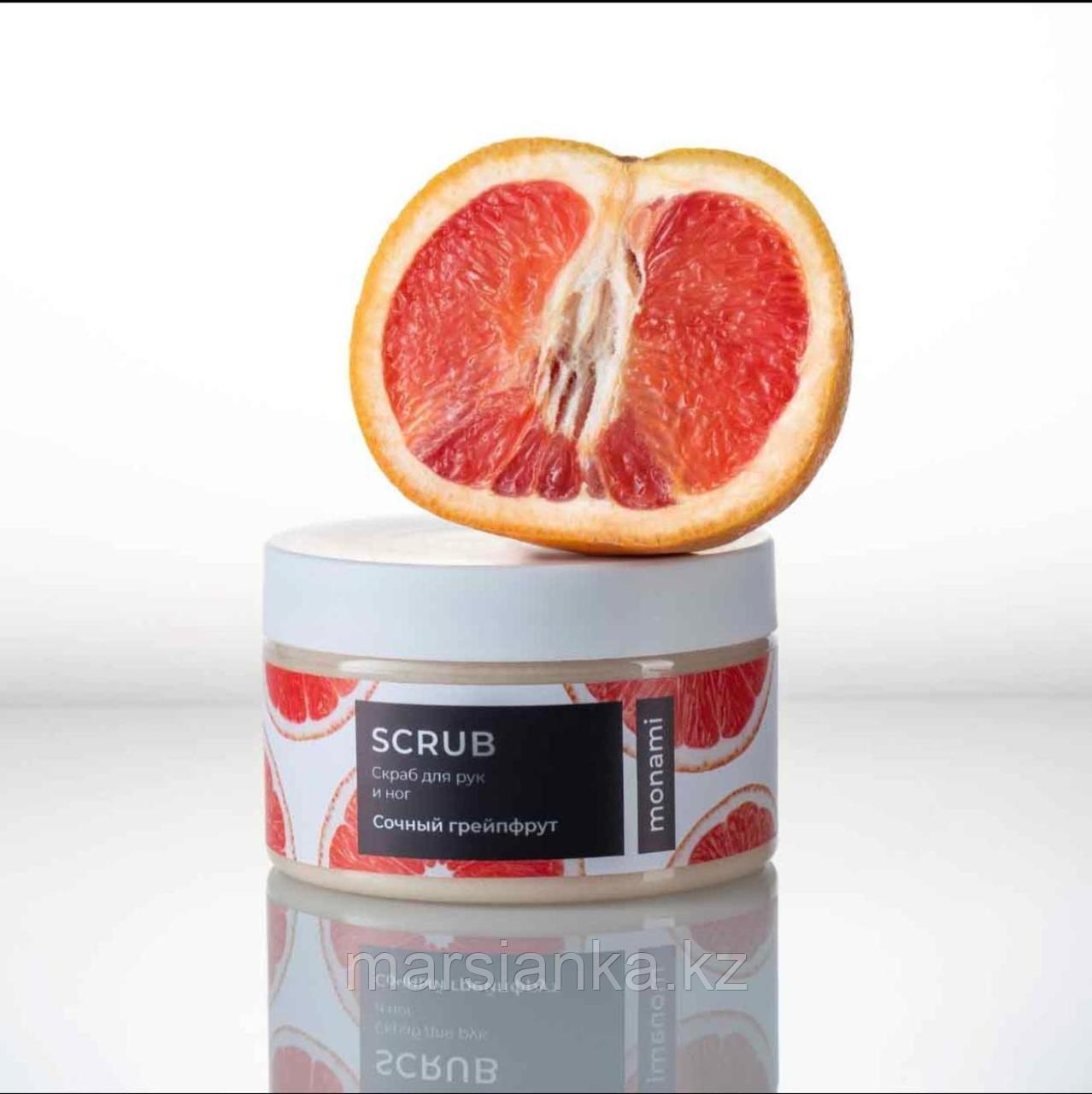 """Скраб Monami для рук и ног """"Сочный грейпфрут"""" 250 мл"""