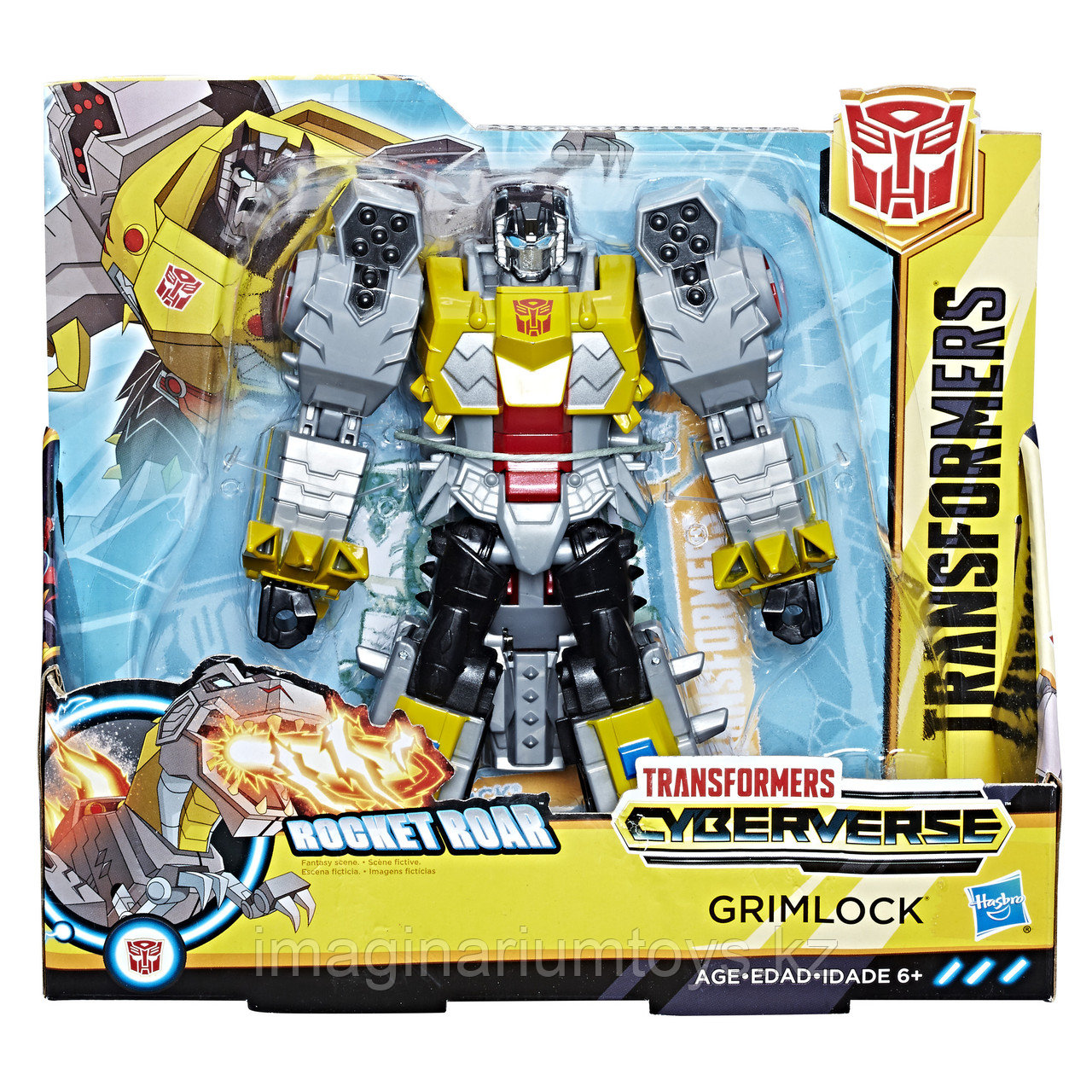 Hasbro Transformers Трансформер Кибервселенная Гримлок19 см