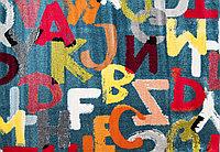 Детский коврик   1,6 х 2,3  11343/140 Алфавит