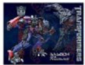 Альб д. рис 16л Клей А4 TR6, TR7-VQ выб УФ Transformers