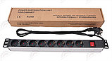 """LinkBasic CFU08-D-H1.5U-2.0 панель питания 19"""" на 8 розеток, немецкий стандарт, 2х метровый кабель, фото 2"""