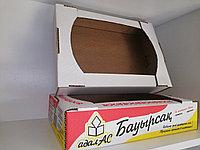 Коробки для печенья 2 кг