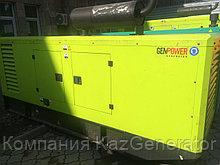 Дизельный генератор GENPOWER GNT 150 (в кожухе)
