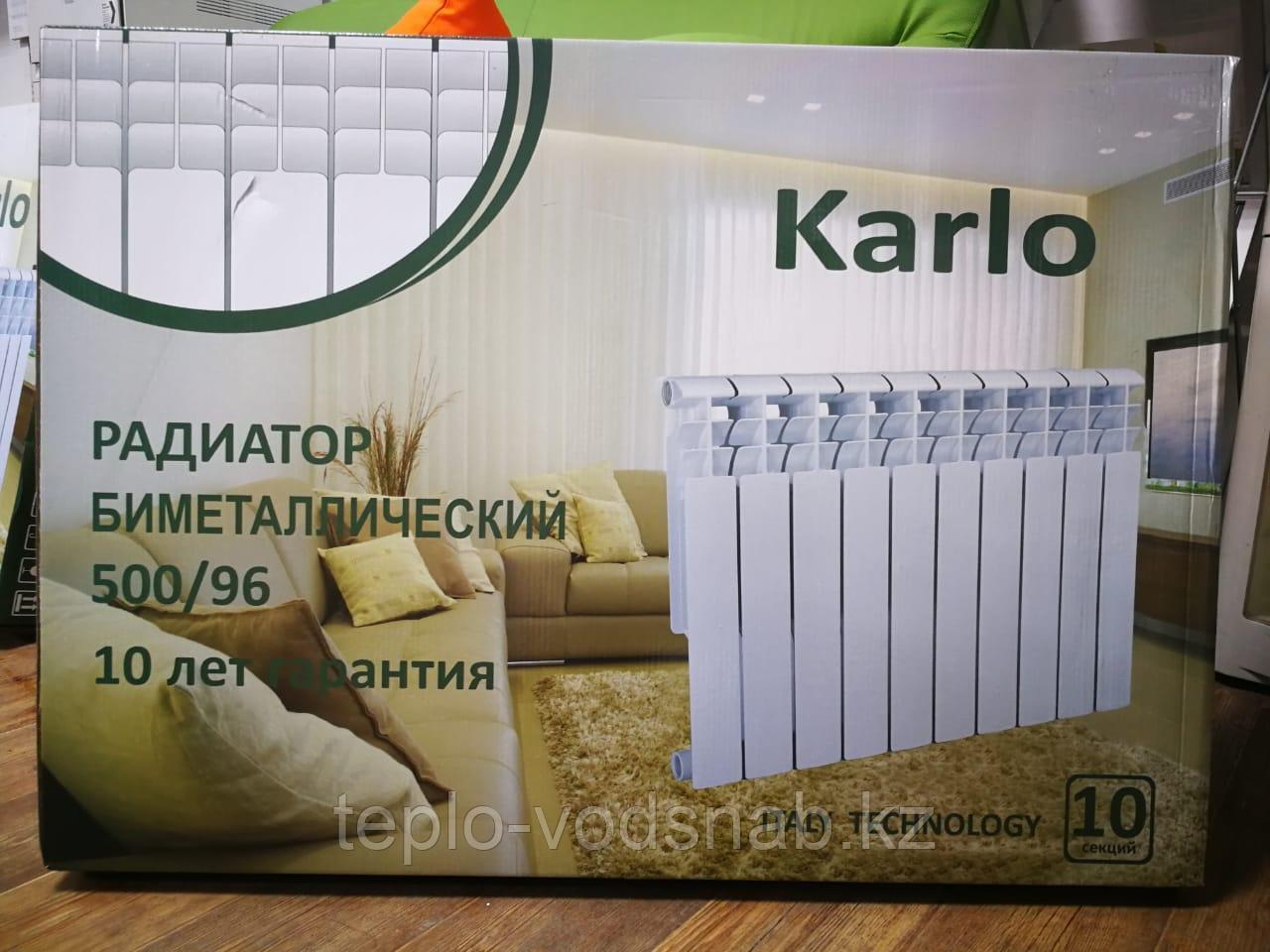 Радиатор биметаллический KARLO 500/96