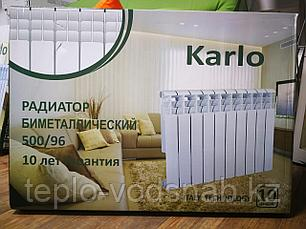 Радиатор биметаллический KARLO 500/96, фото 2