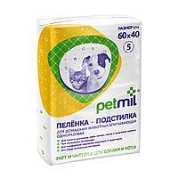 Petmil Пеленка впитывающая одноразовая 60*40 см.  Для животных по 5 шт.