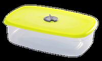 Емкость прямоугольная для СВЧ с паровыпускным клапаном 1 л лимон